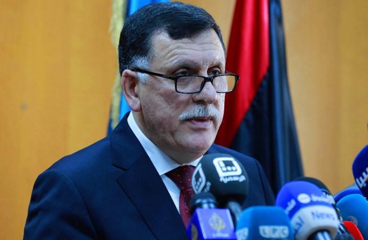 ليبيا تقاطع قمة بيروت الاقتصادية بسبب التهديدات وحرق العلم