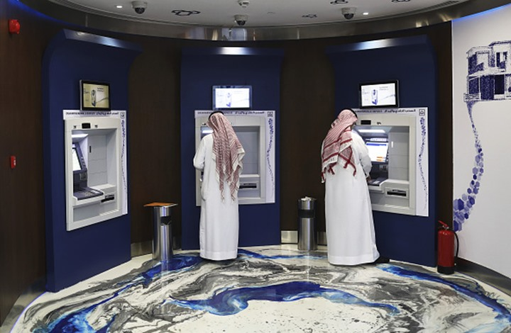 هذه أسباب عزوف العملاء عن التعامل مع المصارف الإسلامية