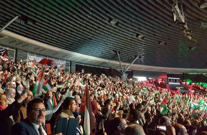 البيان الختامي للمؤتمر الشعبي لفلسطينيي الخارج باسطنبول