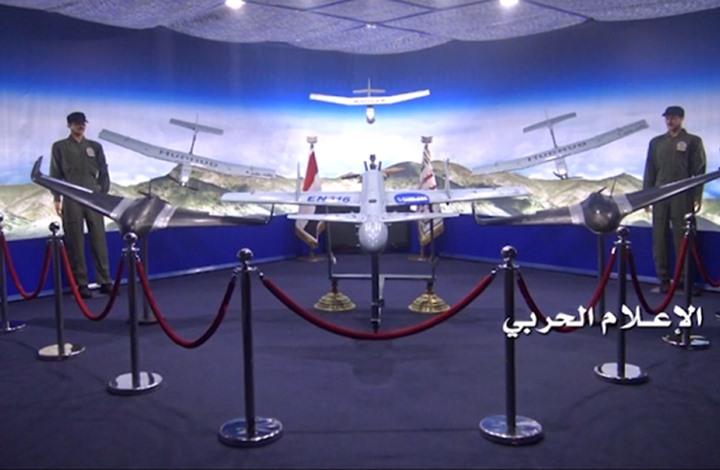 هجوم جوي وبحري حوثي على السعودية.. والتحالف يعلّق
