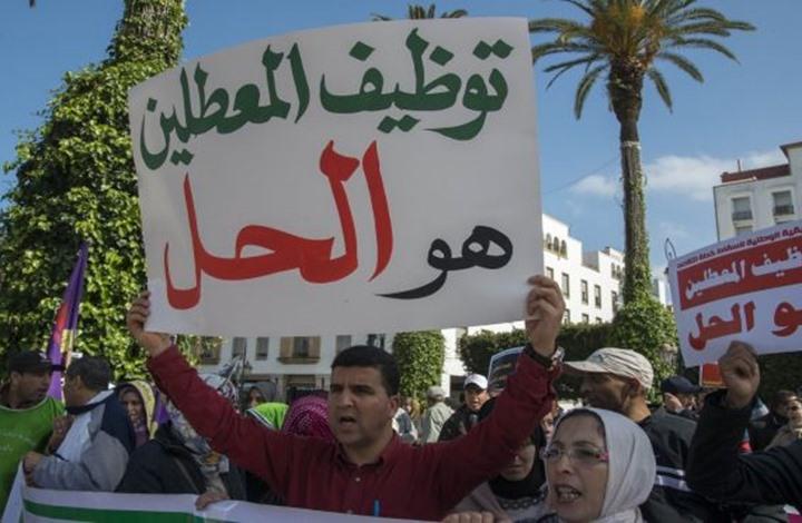 تقرير: البطالة بالمغرب في ارتفاع رغم الزيادة في مناصب الشغل