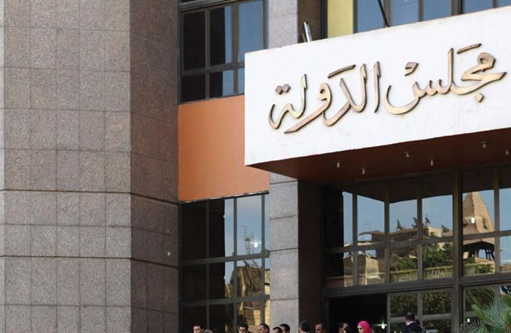رسالة غضب من قضاة بمصر: تعديل الدستور يهدم استقلالنا (وثيقة)