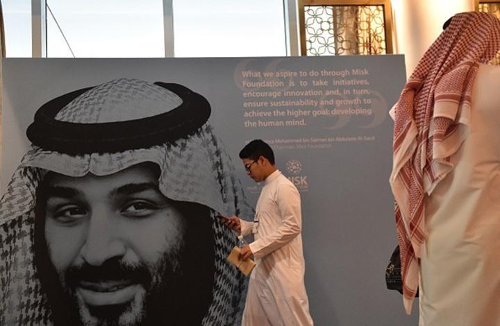 الخارجية السعودية تعلق على عدم فرض عقوبات ضد ابن سلمان