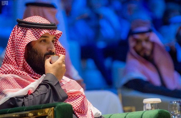 نتفليكس تكشف: الرياض سمحت ببث محتوى جنسي بهذا الشرط