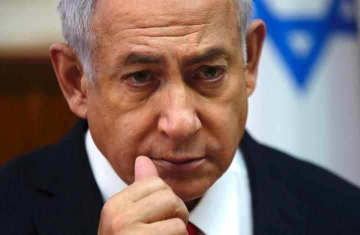 يديعوت: رفض لجهود ترشيح نتنياهو لجائزة نوبل للسلام