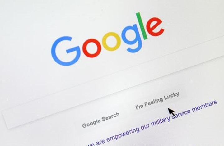"""انقطاع بخدمات """"غوغل"""" في مناطق مختلفة حول العالم"""