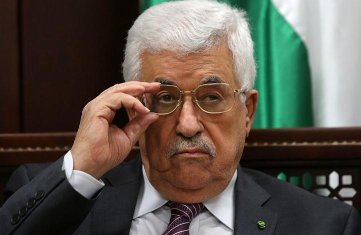"""عباس يهاجم حماس ويتهمها بـ""""العمل لصالح إسرائيل"""""""