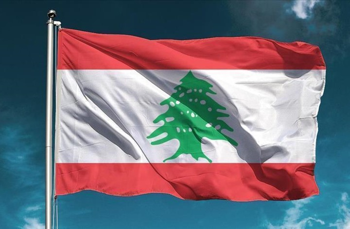 حكومة لبنان تقر الموازنة العامة للدولة وتحيلها للبرلمان
