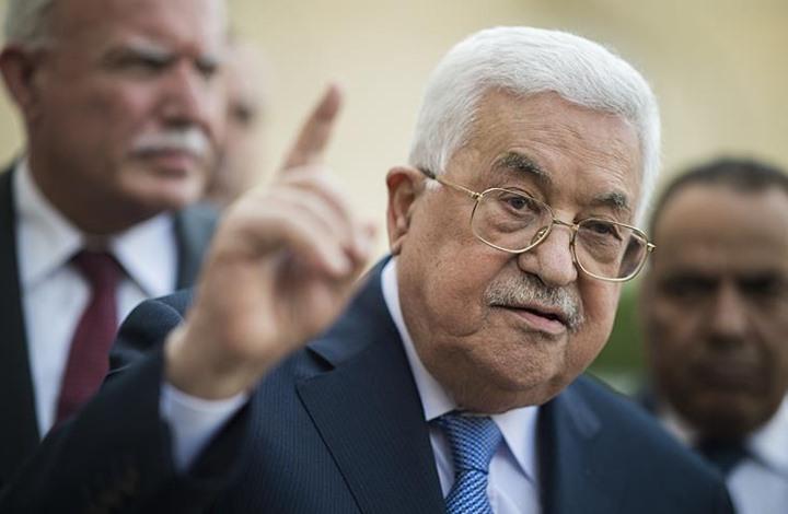 عباس: لن نقبل استلام أموال المقاصة من إسرائيل منقوصة