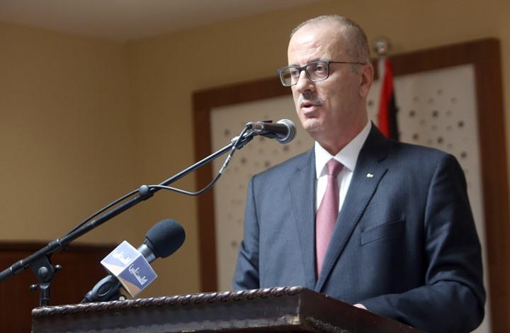 """الحكومة الفلسطينية ترفض استلام أموال الضرائب """"منقوصة"""""""