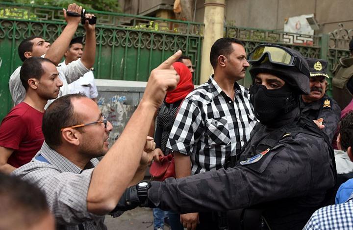 11 منظمة حقوقية: التعديلات الدستورية تهدد استقرار مصر