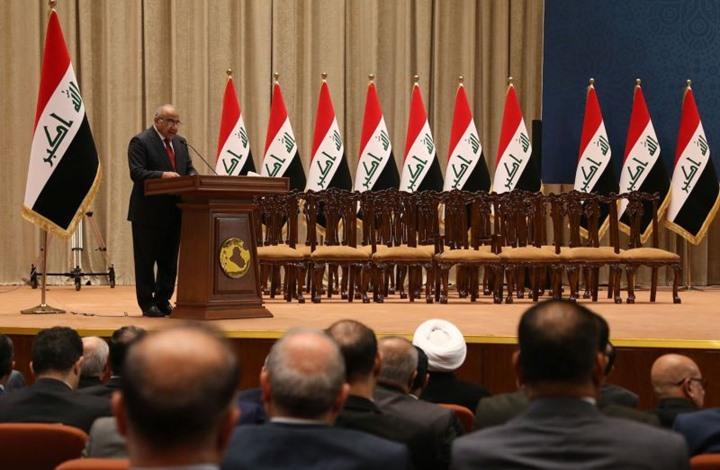 """دعوات لرئيس وزراء العراق لمناقشة """"تدخل واشنطن"""" بالشأن المحلي"""
