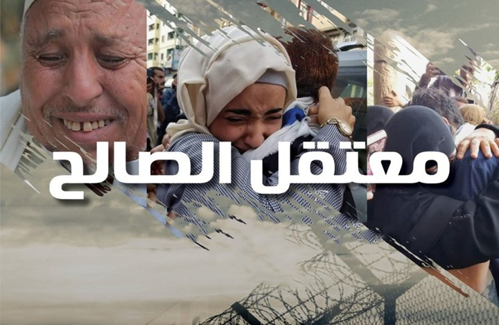 """شهادات صادمة لضحايا سجن """"الصالح"""" في اليمن"""