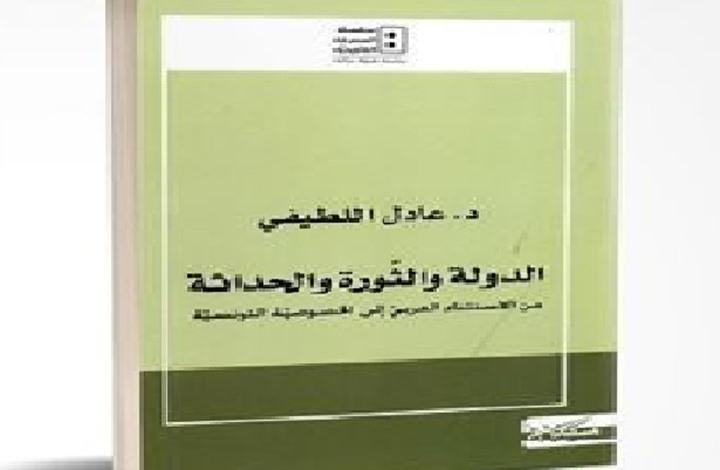 العرب.. من قيام الدولة الوطنية إلى الثورة