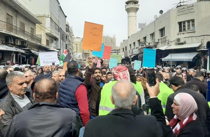 منظمات دولية تعلن رفضها لانعقاد لقاء تطبيعي في الأردن