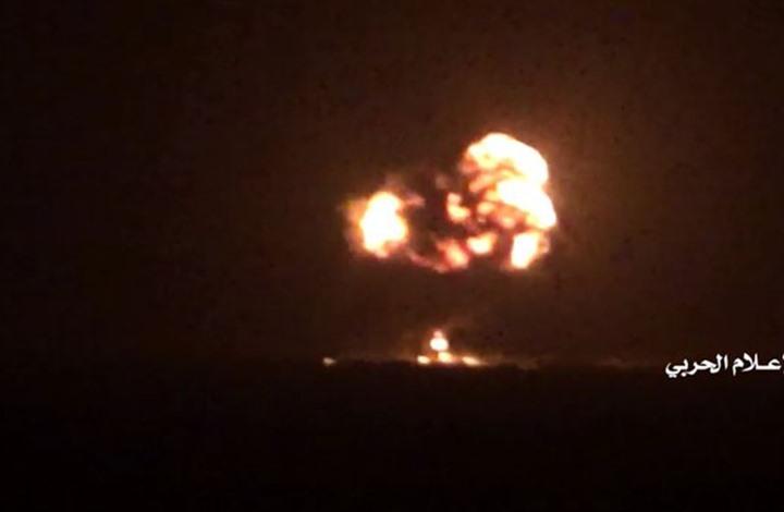 الحوثي يوثق إسقاط طائرة للتحالف السعودي الإماراتي (شاهد)