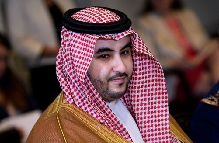 السعودية تشكر أمريكا على إرسال قوات ومنظومات دفاعية
