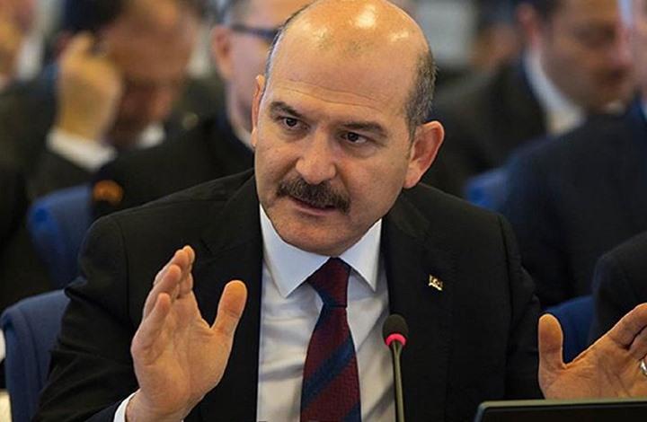 """صويلو يعلق على تحذير أمريكي من """"هجمات"""" في تركيا"""