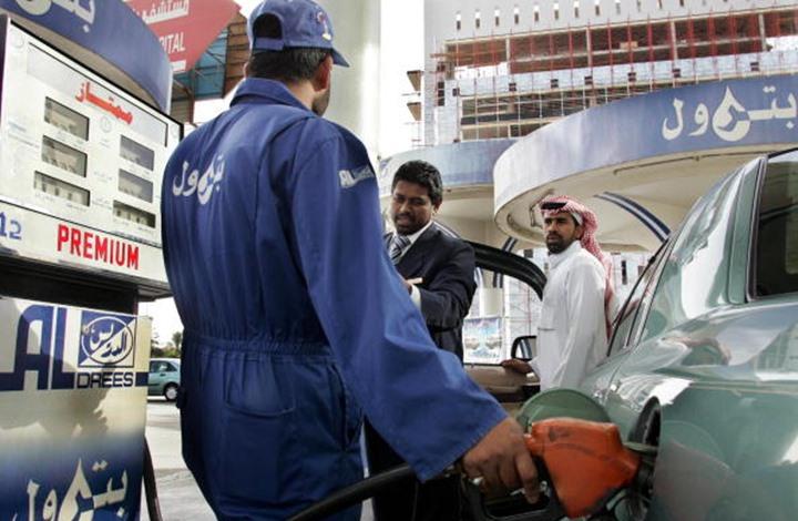 السعودية ترفع سعر البنزين 113% في 3 أشهر.. واستياء شعبي