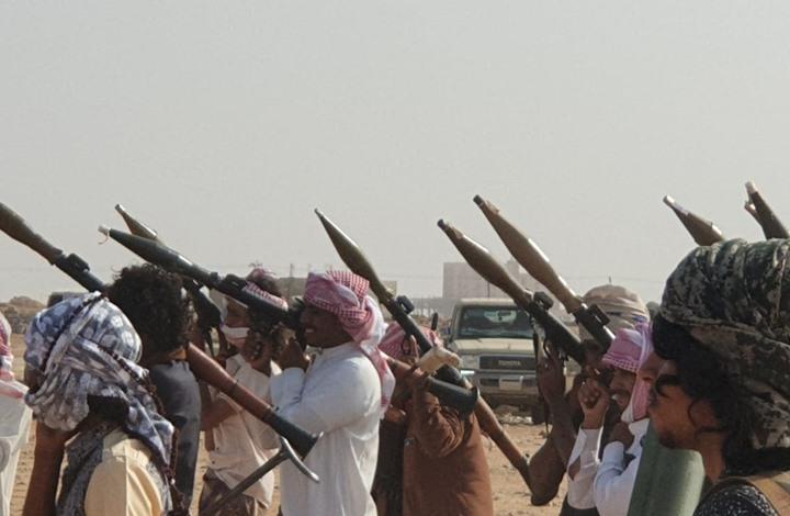 """سلطات المهرة باليمن تمنع فعالية """"الانتقالي"""" المدعوم إماراتيا"""