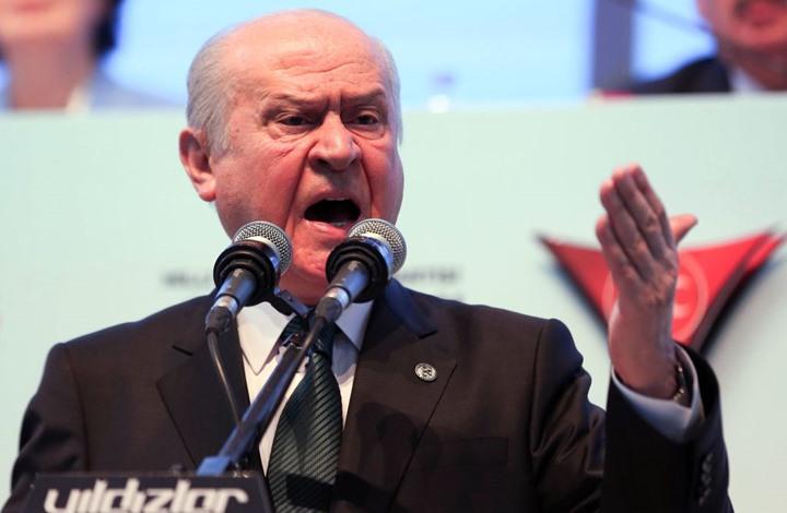 بهتشلي: ندعم الحوار مع مصر.. وأردوغان مرشحنا في 2023