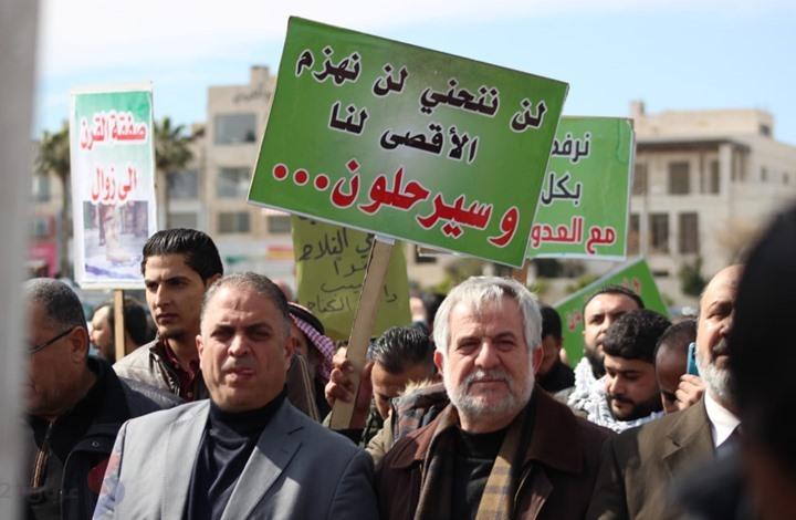"""""""عمّان شقيقة القدس"""".. تظاهرات ضد صفقة القرن (شاهد)"""
