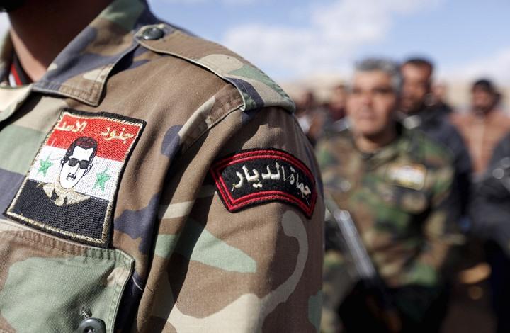 """نظام الأسد يعلن زيادة مخصصات """"إطعام العسكريين"""""""