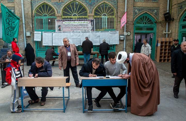 نتائج أولية لانتخابات إيران التشريعية: فوز ساحق للمحافظين