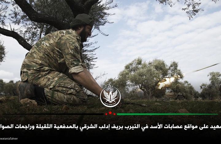 """المعارضة تعلن إعادة سيطرتها على بلدة """"النيرب"""" بإدلب (شاهد)"""