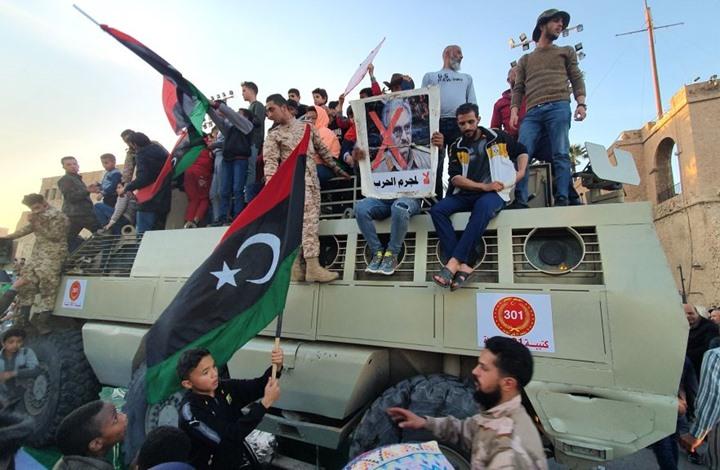 لماذا حددت بعثة ليبيا الأممية جولة جديدة للجنة العسكرية؟