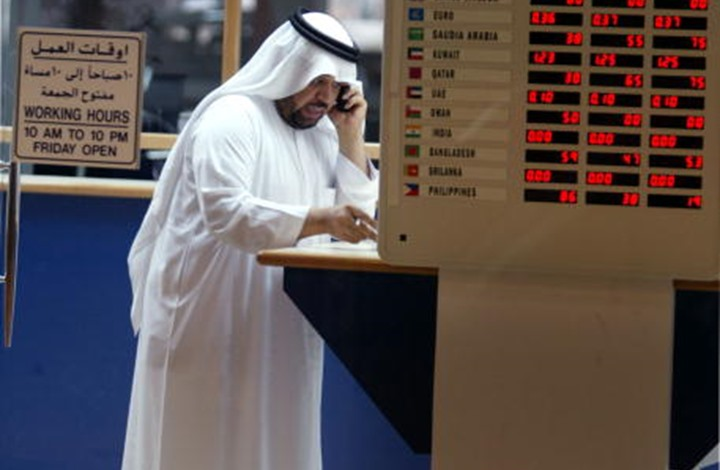 البحرين تفقد 29% من إيرادات الحكومة في النصف الأول ل 2020