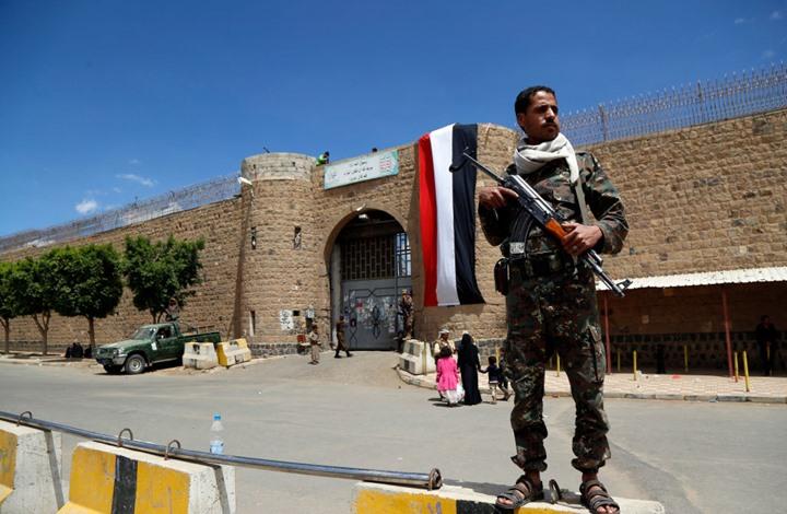 محكمة حوثية تقضي بإعدام نجل شقيق صالح و6 آخرين