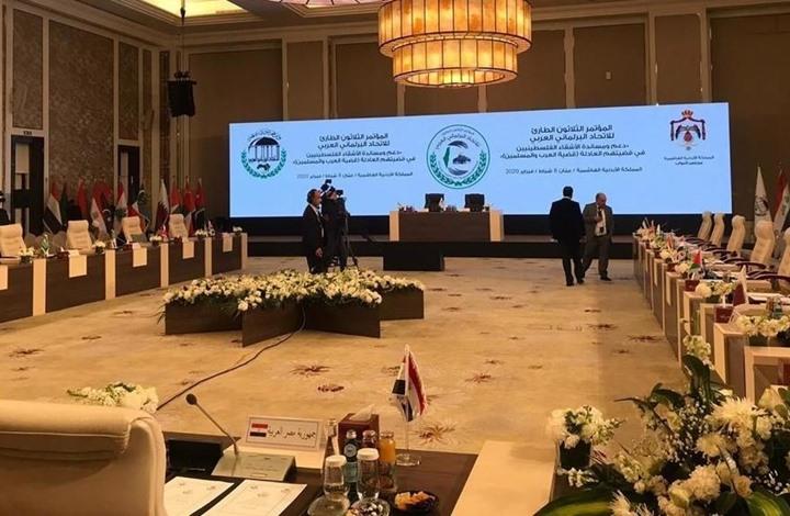 """""""البرلماني العربي"""" يرفض ببيانه الختامي """"صفقة القرن"""" والتطبيع"""