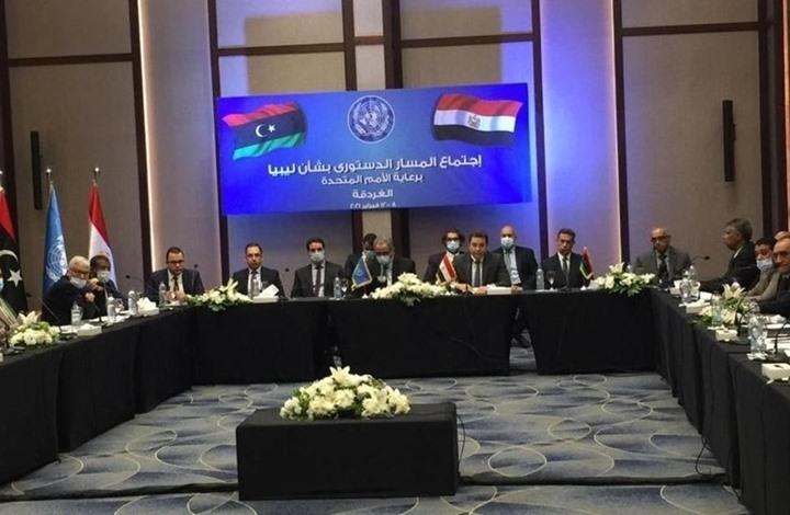 استمرار ثالث جولة من مباحثات الدستور الليبي بالغردقة المصرية