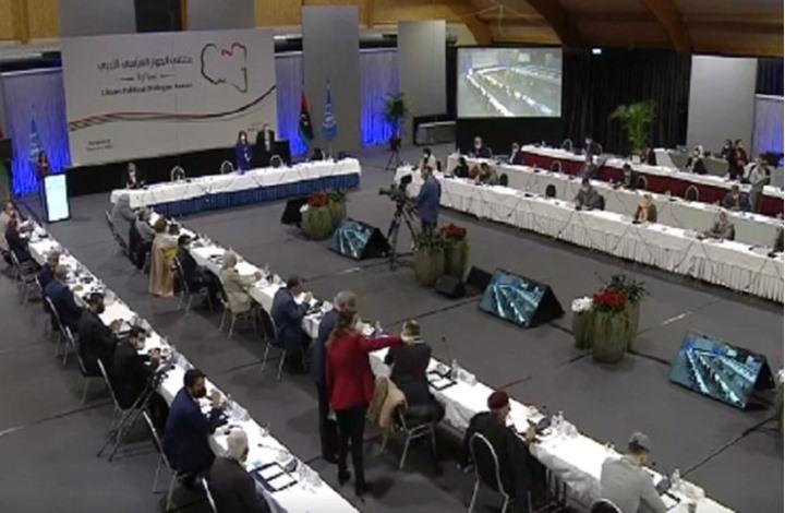 انطلاق جلسات الحوار الليبي لاختيار المسؤولين وعقيلة يشترط
