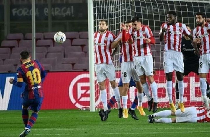 """برشلونة يثأر من أتليتيك بيلباو ويهزمه في """"الليغا"""""""