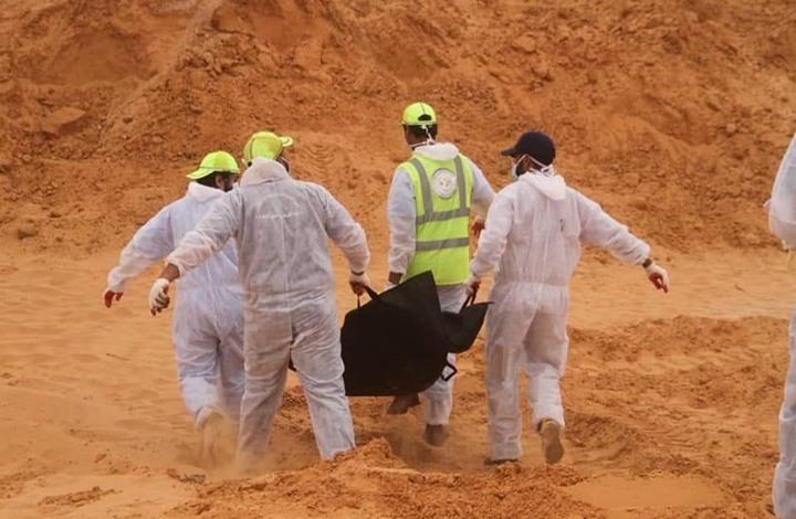 ليبيا.. أكثر من ثلاثة آلاف مفقود بسبب الحرب بينهم 350 بترهونة