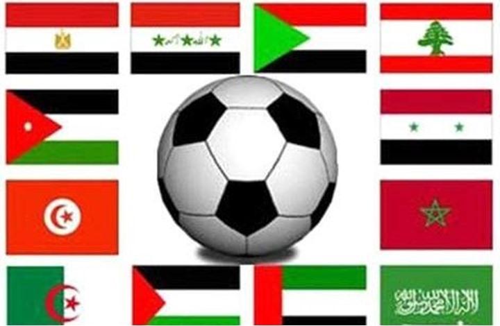 """تعرف على مراكز المنتخبات العربية بتصنيف الـ""""فيفا"""" الجديد"""