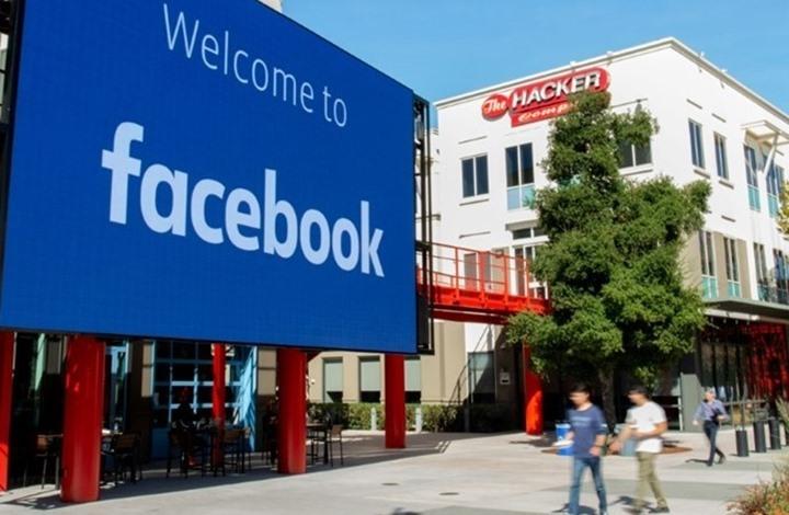 تلغراف: فيسبوك يعمل مراقبا للرأي العام ومنصة غير محايدة