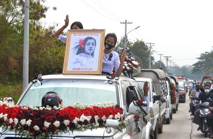 ميانمار تستعد لتشييع أول ضحية للقمع العسكري