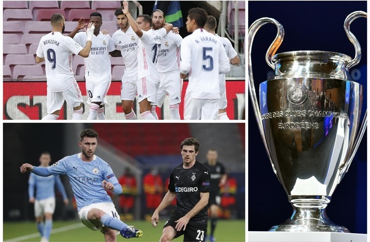 ريال مدريد والسيتي يعودان بنتيجة الفوز بدوري الأبطال