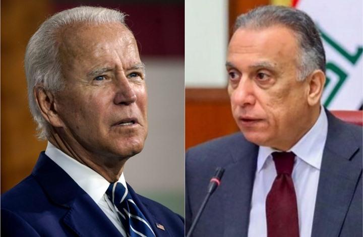 أمريكا تعلن موعد لقاء رئيس الوزراء العراقي مع بايدن