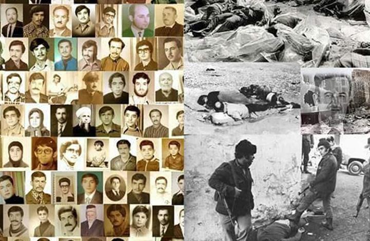 قمع مظاهرة في حماة السورية أحيت ذكرى مجزرة 1982