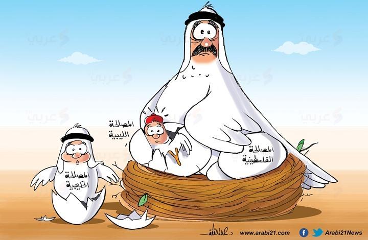 المصالحات العربية