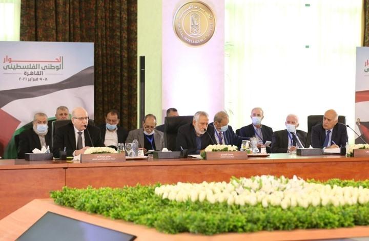مجدلاني: مشاورات لتأجيل حوارات القاهرة.. وفصائل تنفي