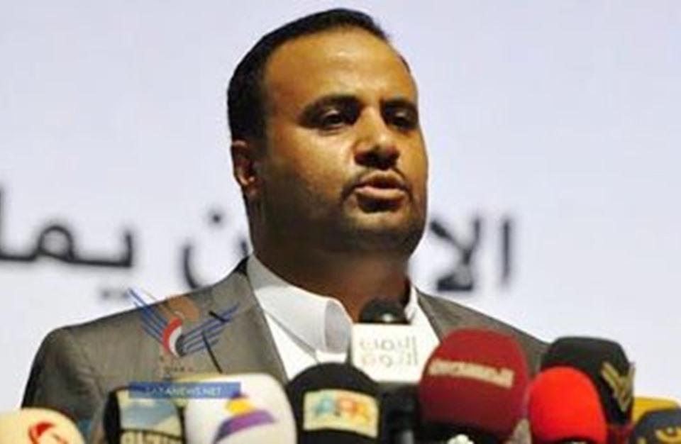 الحوثيون يعلنون استعدادهم شراء أسلحة من روسيا أو إيران