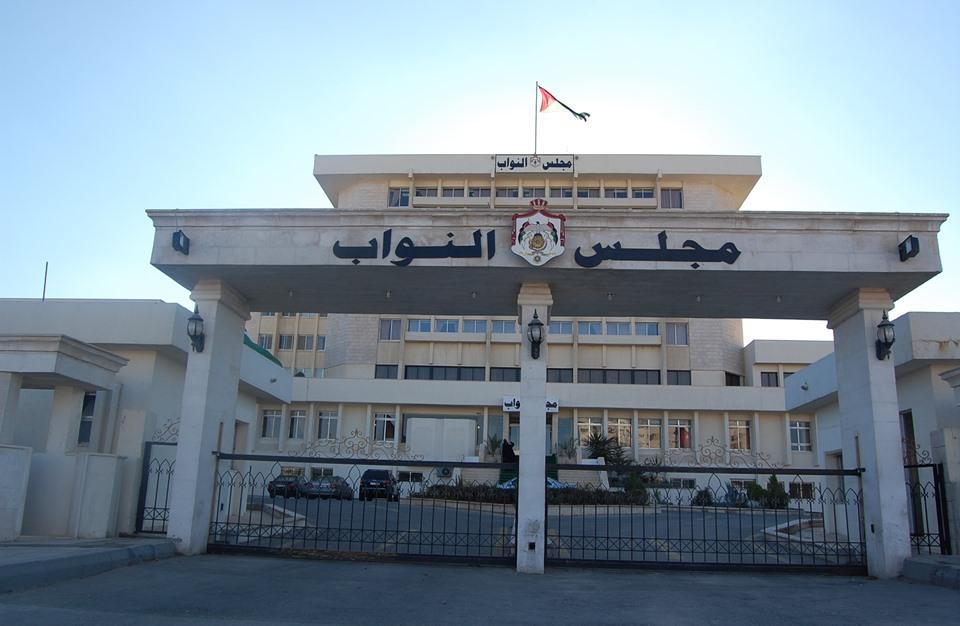 """هل يؤجل """"كورونا"""" الانتخابات النيابية في الأردن؟"""