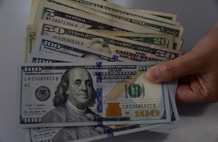 الدولار ينزف والأنظار تترقب اجتماع الاحتياطي الفيدرالي