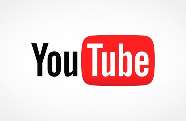 يوتيوب تكشف النقاب عن خدمة جديدة.. ما هي؟