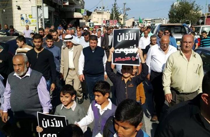 مظاهرات غاضبة ضد مشروع قانون إسرائيلي يحظر الأذان